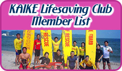Kaike Lifesaving Club Member List
